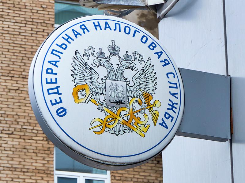 ВЦИОМ: больше трети россиян считают нынешний уровень налогов чрезмерным