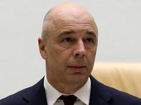 """На """"социальные инициативы"""" из нового послания президента потратят 400 млрд рублей"""