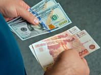 Рубль заметно подешевел к доллару и евро в ожидании новых санкций США