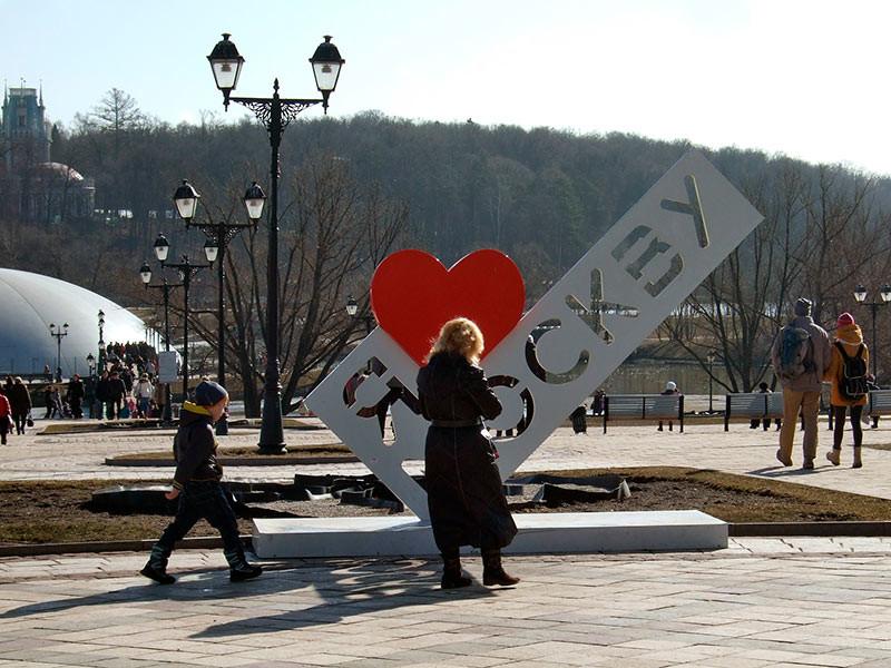Москва на первом месте в рейтинге регионов РФ с самым высоким уровнем жизни