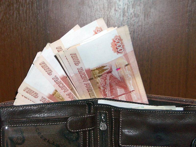 Россияне назвали доход, необходимый им для достойной жизни