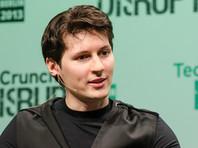 Forbes включил предполагаемых детей Павла Дурова в рейтинг богатейших наследников