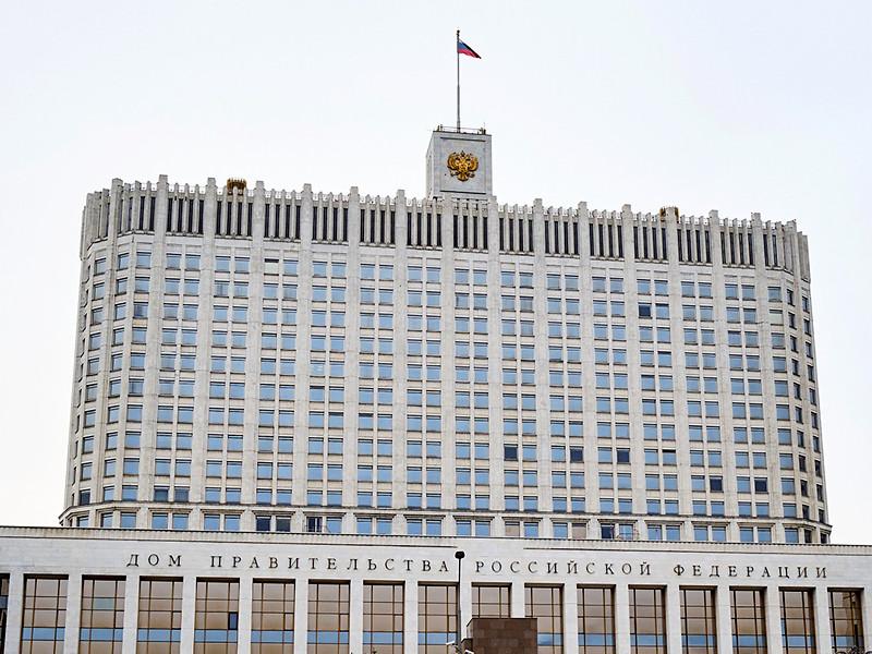 Правительство РФ изменило порядок биржевых торгов топливом, чтобы стабилизировать цены