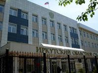 В Иркутске подполковник ФСКН, обменявший 2 кг амфетамина на Toyota Camry, получил 13 лет колонии