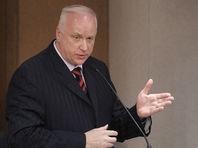 Глава СК РФ предложил считать изнасилованием любое сексуальное действие в отношении детей