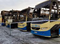 В ночь на 10 июня в автобусном депо города Вантаа в Финляндии вспыхнул пожар. В итоге десятки автобусов были сожжены или получили повреждения