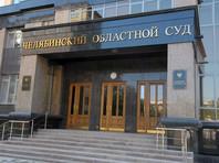 В Челябинске вынесен приговор сутенерам, которые  пытали, насиловали и убивали проституток