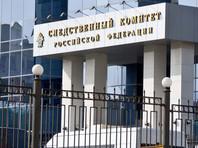 СК РФ проверяет информацию об изъятии органов в Царицынском морге Москвы