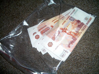 На Алтае пенсионерку оштрафовали на 15 млн рублей за попытку дать взятку наркополицейскому
