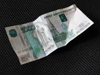 В Нижнем Новгороде пьяный школьник убил таксиста ради 1000 рублей