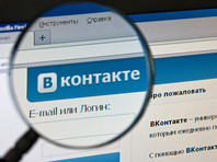 В Петербурге студенты колледжа информационных технологий грабили детей, продававших через  соцсети личные вещи
