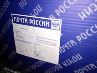 В Калининграде ФСБ перехватила более 30 почтовых посылок с оружием