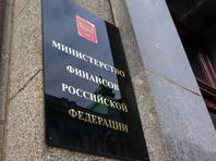 На Урале мужчина, просидевший 3 года в СИЗО по ложному обвинению в убийстве, отсудил у Минфина РФ свыше миллиона рублей