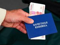 В Тюмени 25 студентов, оплативших зачет взятками, приговорили к штрафу в 671 тысячу рублей
