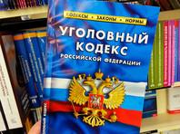 В Орловской области возбуждено уголовное дело в отношении депутата, избившего палкой человека