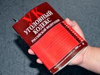 На Урале 13-летняя девочка родила ребенка, забеременев от отчима-насильника