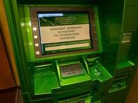 """В Москве мошенники положили на счета свыше 3 млн рублей, засовывая в банкоматы билеты """"банка приколов"""""""