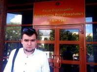 """В Башкирии ужесточили приговор полицейским, которые пыткой """"Телевизор"""" выбивали из подростка признание в краже"""