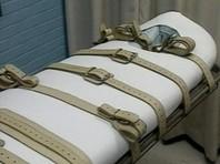 В Джорджии казнен мужчина, осужденный за убийство друга 34-летней давности
