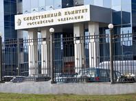 В Москве спустя 16 лет раскрыто убийство трех человек, включая консьержку и беременную кассиршу обменника