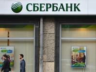 """В Москве сотрудник """"Сбербанка"""", помогавший клиентке оплатить ЖКХ, перевел ее 6 тысяч рублей на свой счет"""