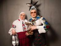 На Сорочинской ярмарке цыгане избили актрису, играющую маму Верки Сердючки