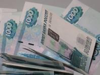 Жительница Челябинска Фарида Ибрагимова взяла 5 тысяч рублей в микрофинансовой организации, после чего попала в долговую кабалу