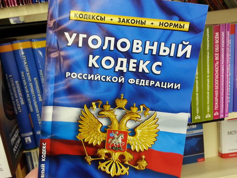Секс на работе на русском языке