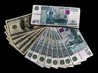 В Москве из квартиры инспектора Счетной палаты похищено 3 млн рублей