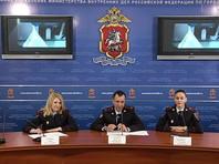 В Москве за полгода полиция изъяла 500 кг наркотиков и ликвидировала 170 наркопритонов