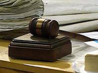 В Ингушетии офицер МВД, участвовавший в разбоях, получил 9 лет строгого режима