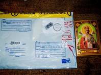 Заключенным мурманской колонии прислали икону с героином
