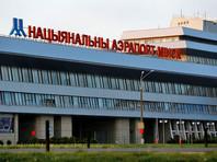 В аэропорту Минска задержан японец, пытавшийся провезти с Украины в ОАЭ части стрелкового оружия