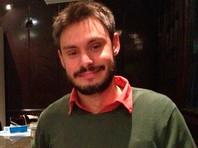 На теле итальянского студента, в чьей смерти подозревают египетские спецслужбы, были вырезаны шифровки
