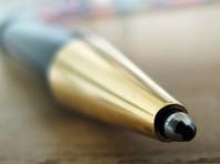 Ревнивый забайкалец пытался выколоть жене глаза шариковой ручкой