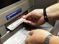 Омский полицейский поймал банкомат на ошибке и сутки воровал из него деньги