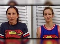 В Оклахоме арестована женщина, вступившая в брак сначала со своим сыном, а потом с дочерью