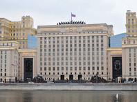 В Москве вынесен приговор 14 фигурантам дела о похищении квартир Минобороны
