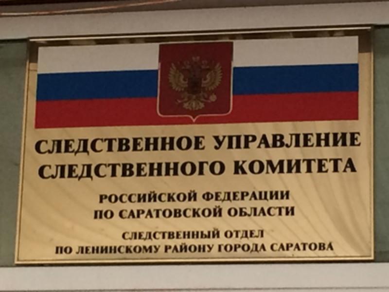 В Ленинском районе Саратова раскрыли убийство 77-летнего мужчины