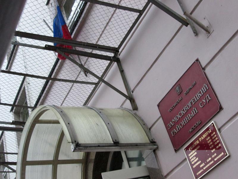 В здании Замоскворецкого суда, где ранее располагалась прокуратура, обнаружили схрон с оружием