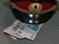 В Хабаровске подполковник МВД, получивший взятку, приговорен к штрафу в 18 млн рублей