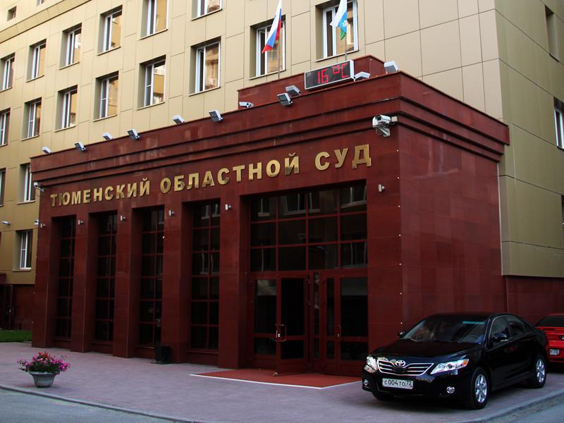"""В Тюмени осужден клиент комиссионного магазина """"Деньги сегодня"""", сжегший заживо продавца"""