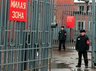В Иваново водитель маршрутки, который сломал ногу пассажиру за сделанное замечание, получил 6 лет колонии