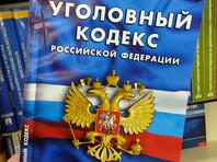 В московском наукограде задержана женщина, подозреваемая в убийстве пятилетнего сына