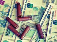 В Дагестане убили доставщиков пенсий, пропало 13 млн рублей