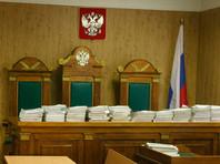 В Петербурге мошенница-риелтор, разлившая ртуть в здании суда, получила 7 лет колонии