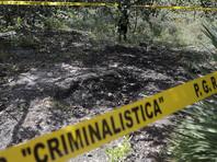 В мексиканском штате Герреро найдены захоронения жертв наркомафии: извлечено 32 трупа