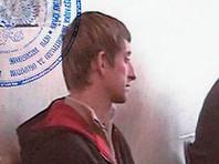 Из Ирака экстрадируют россиянина, организовавшего сбыт наркотиков на Кубани
