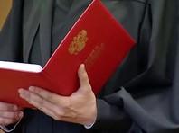 В Красноярске дачник, который изнасиловал девочку и убил ее няню, получил 20 лет колонии