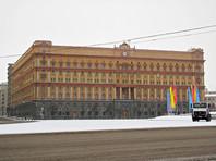 ФСБ отчиталась о задержании группы торговцев оружием, работавших в семи регионах России